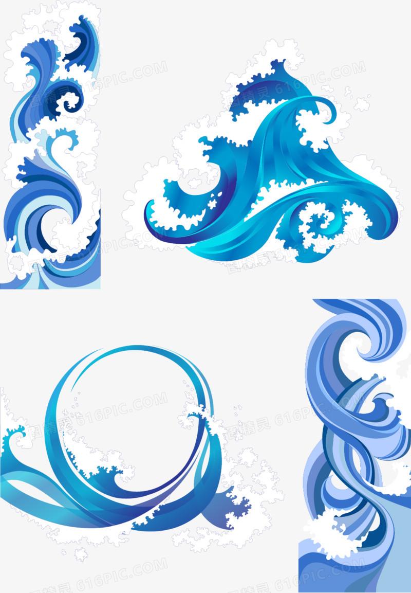矢量海浪图片免费下载_高清png素材_图精灵