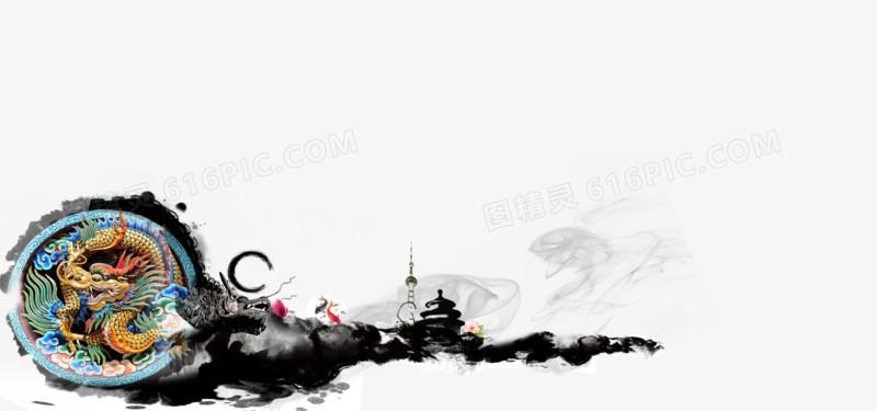 水墨龙图片免费下载_高清png素材_图精灵