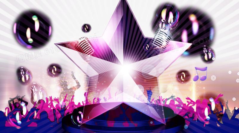 演唱会歌手比赛背景海报图片免费下载_高清png素材_图