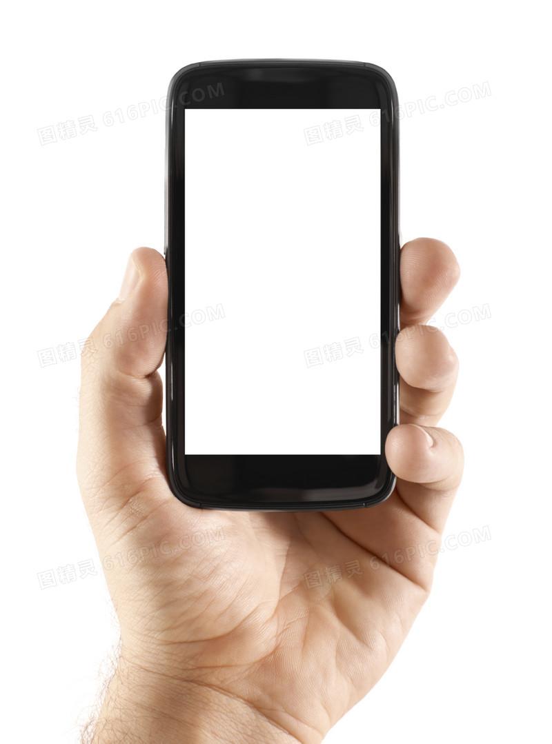 手握手机图片免费下载_高清png素材_图精灵