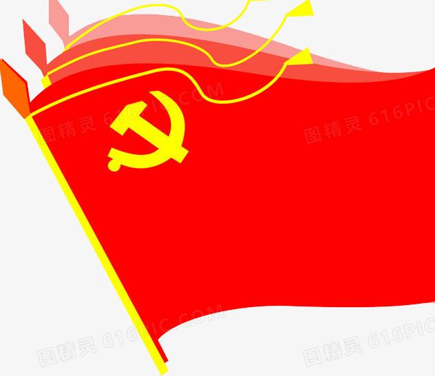 党旗重影矢量图图片免费下载_高清png素材_图精灵