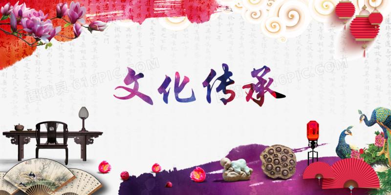 传统文化传承图片免费下载_高清png素材_图精灵