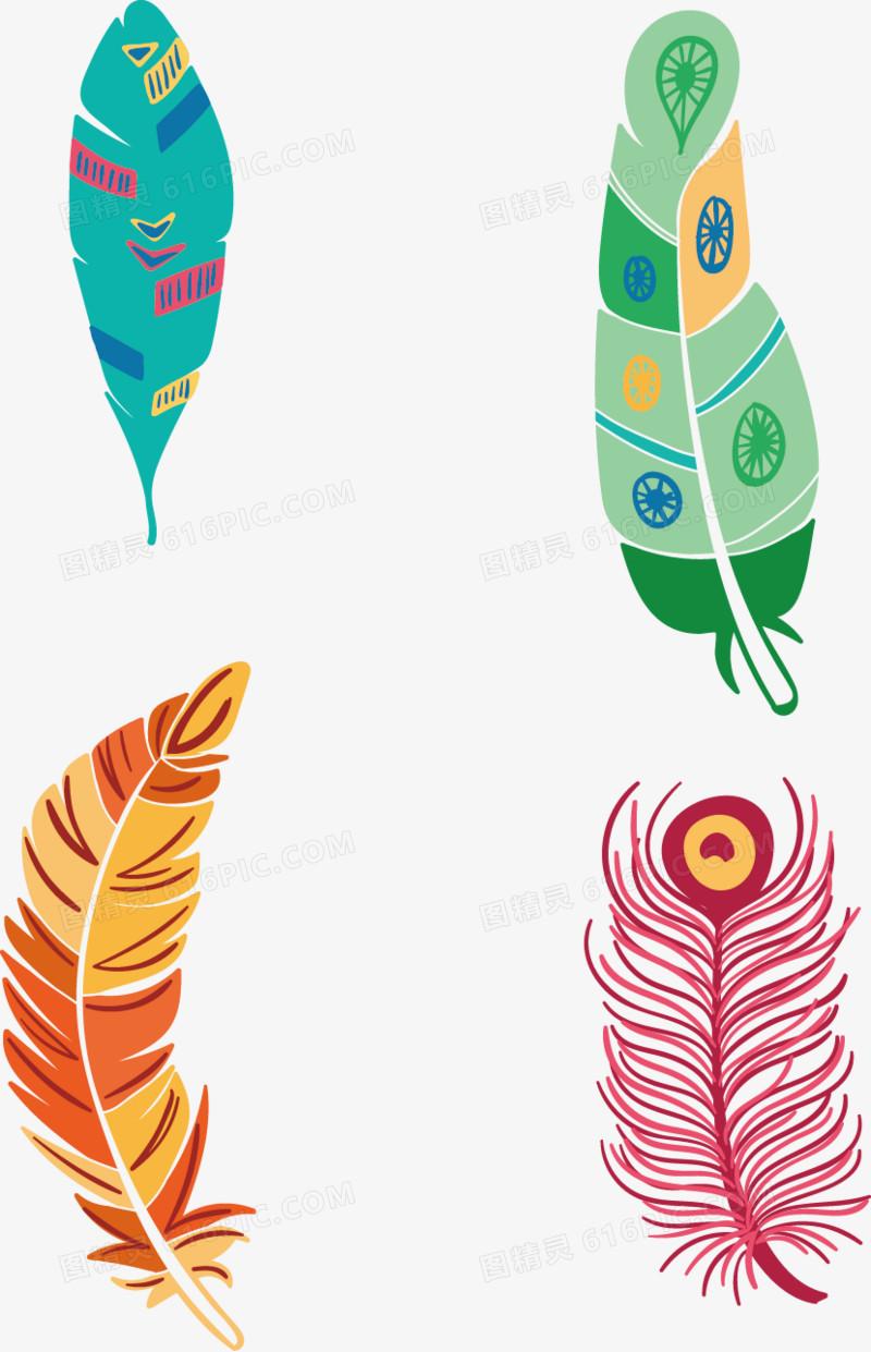 矢量手绘彩色羽毛