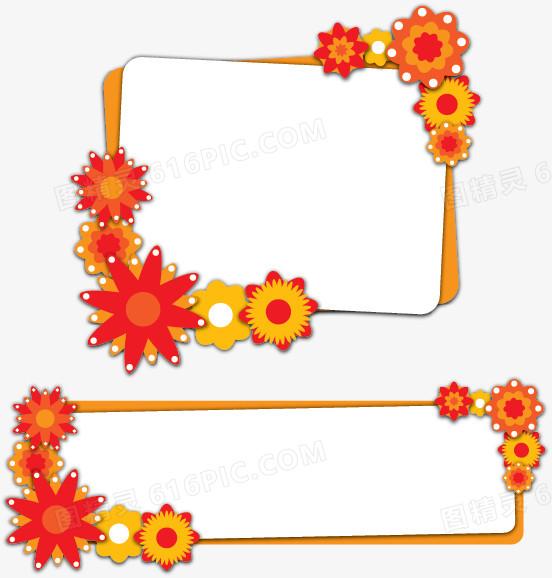 矢量花朵边框主题框
