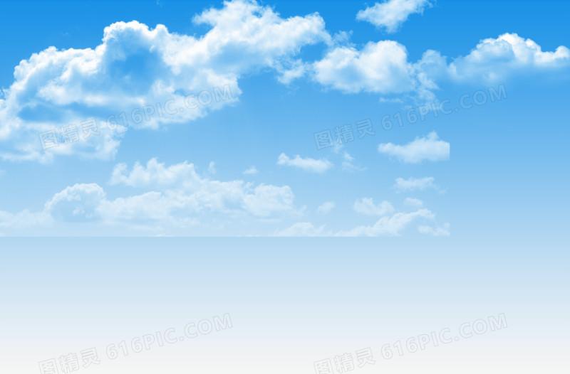 整片蓝天白云