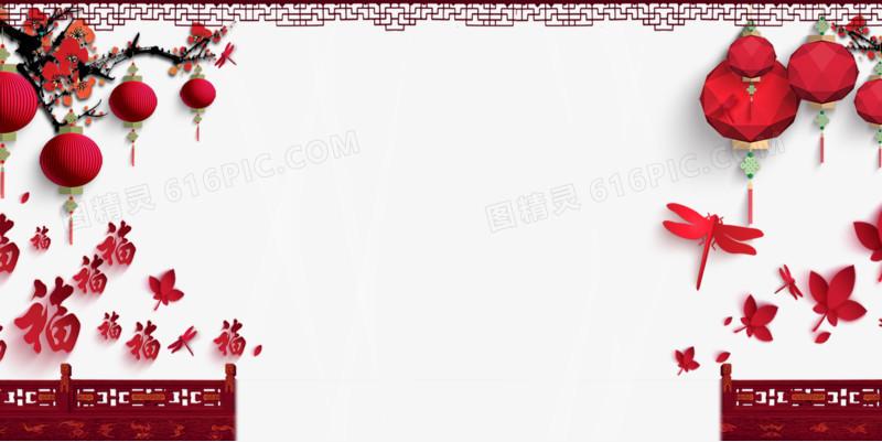 镂空梅花福字灯笼红蜻蜓图片免费下载_高清png素材_图