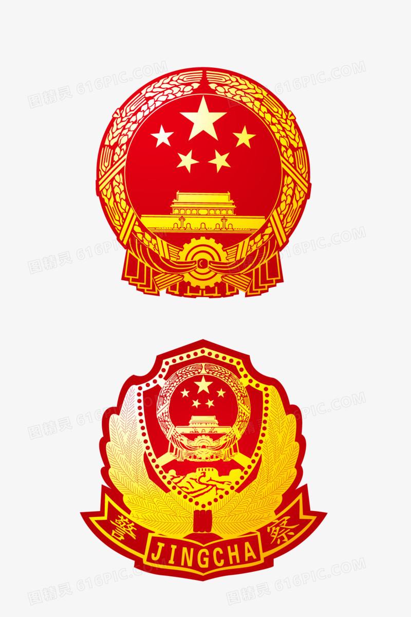 警徽标志矢量图