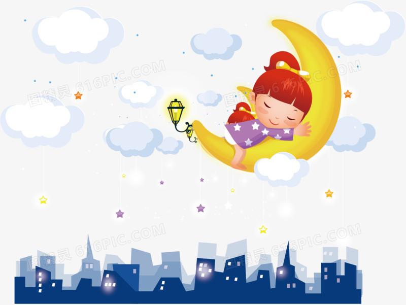 睡在月亮上的女孩