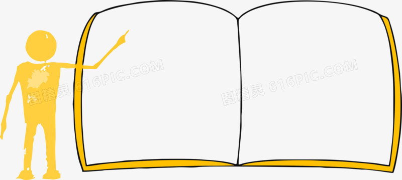 矢量黄色书本边框图片免费下载_高清png素材_图精灵