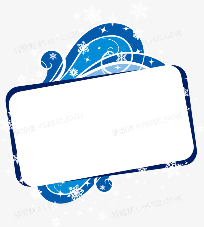 方形边框,淘宝素材,标签标识