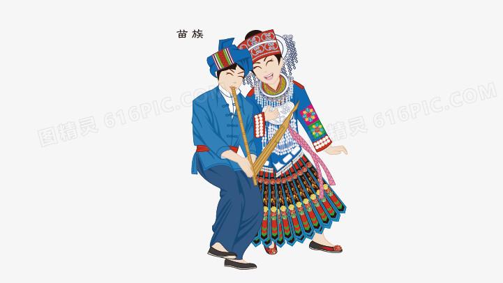 苗族卡通人物图片免费下载_高清png素材_图精灵