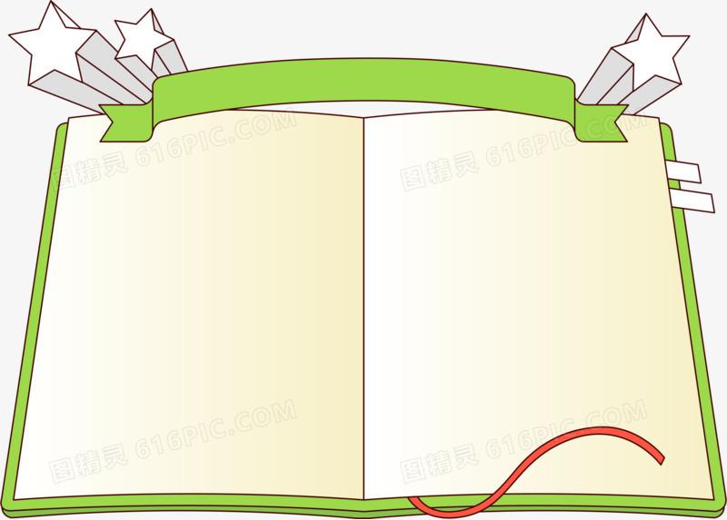 书本边框图片免费下载_高清png素材_图精灵