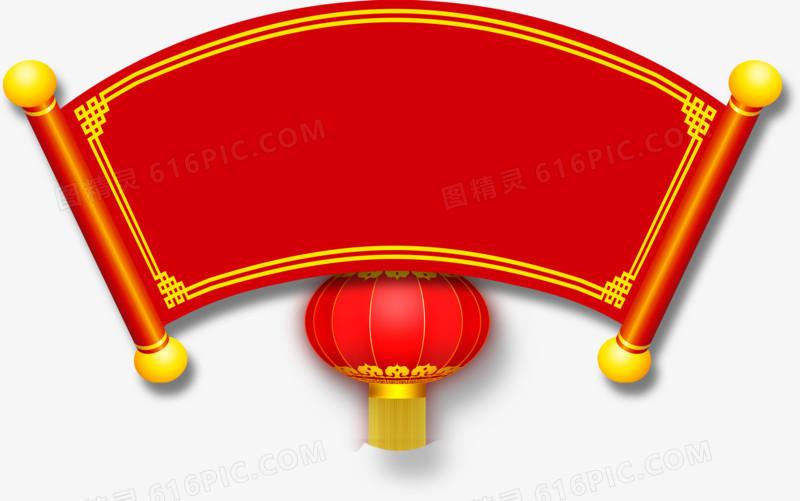 红色装饰边框,淘宝素材,灯笼,节日元素