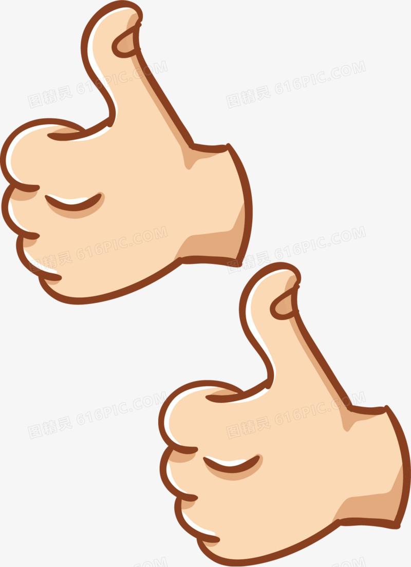 手指矢量大拇指图片免费下载_高清png素材_图精灵