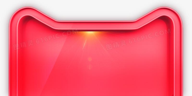 天猫边框图片免费下载_高清png素材_图精灵