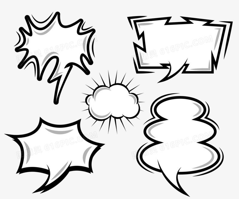矢量漫画爆炸云对话框