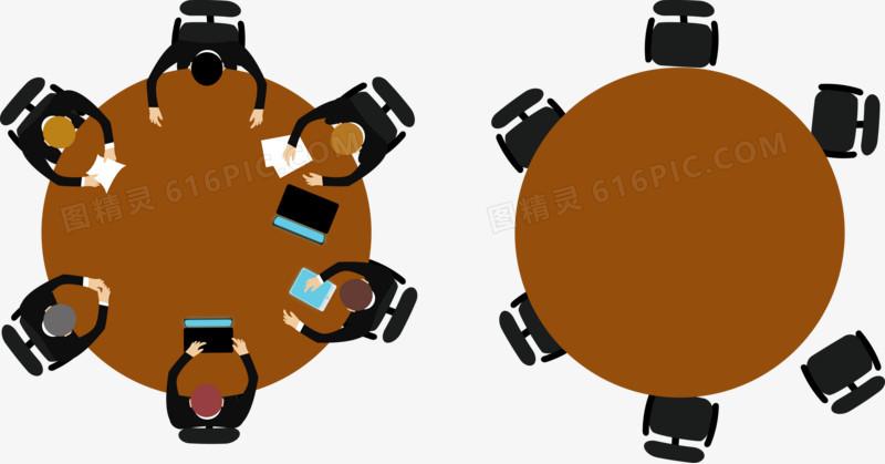 矢量工作圆桌图片免费下载_高清png素材_图精灵