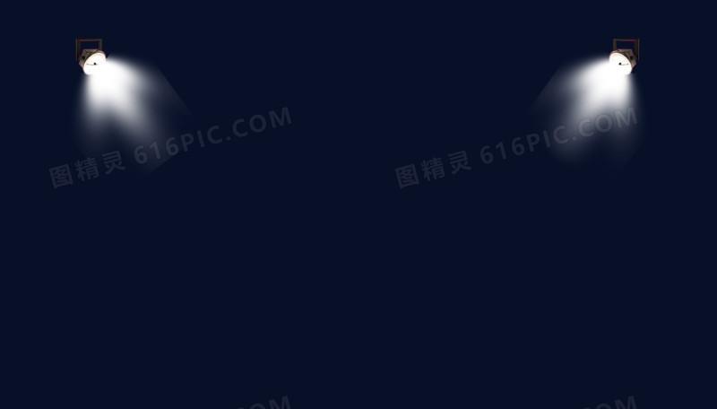 射灯图片免费下载_高清png素材_图精灵