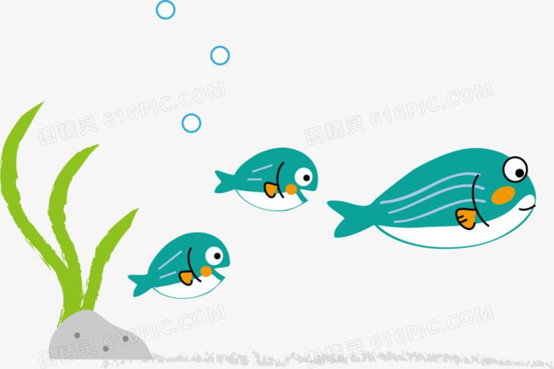 海草小鱼素材图片手绘