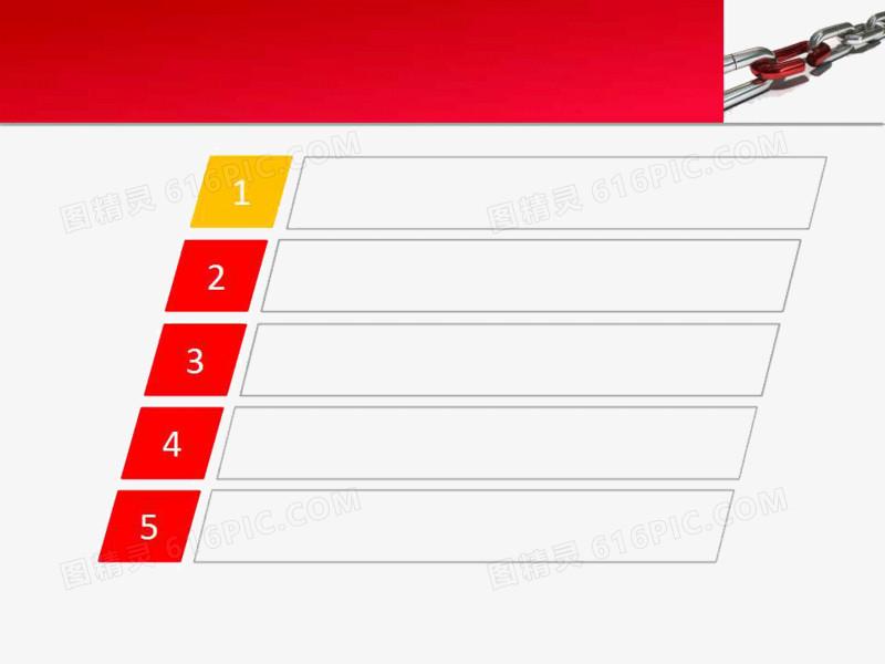 红色锁链系列ppt背景图片免费下载_高清png素材_图精灵