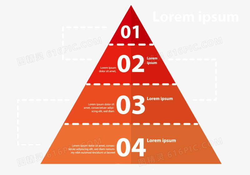 阶梯三角形图片免费下载_高清png素材_图精灵