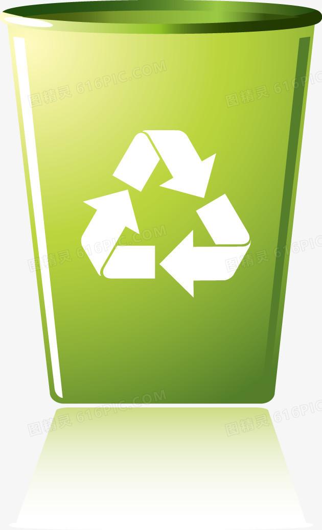 矢量绿色设计创意环保绿色垃圾桶图标图片