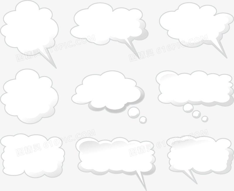 云朵气泡对话框图片免费下载_高清png素材_图精灵