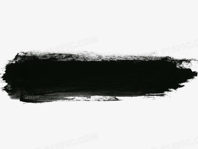 一条墨水痕迹图片免费下载_高清png素材_图精灵