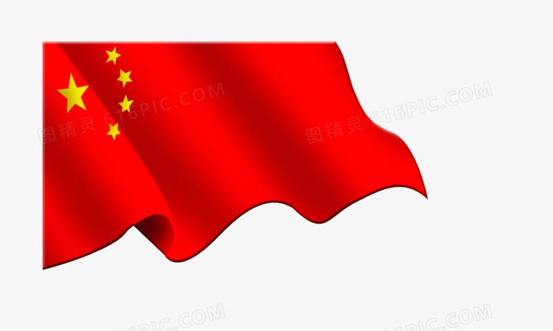 飘扬的国旗图片免费下载_高清png素材_图精灵
