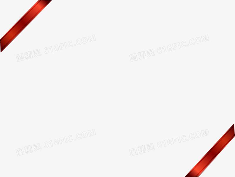 图精灵 免抠元素 边框纹理 > 红色丝带边框   下载:0 收藏:0 图精灵为