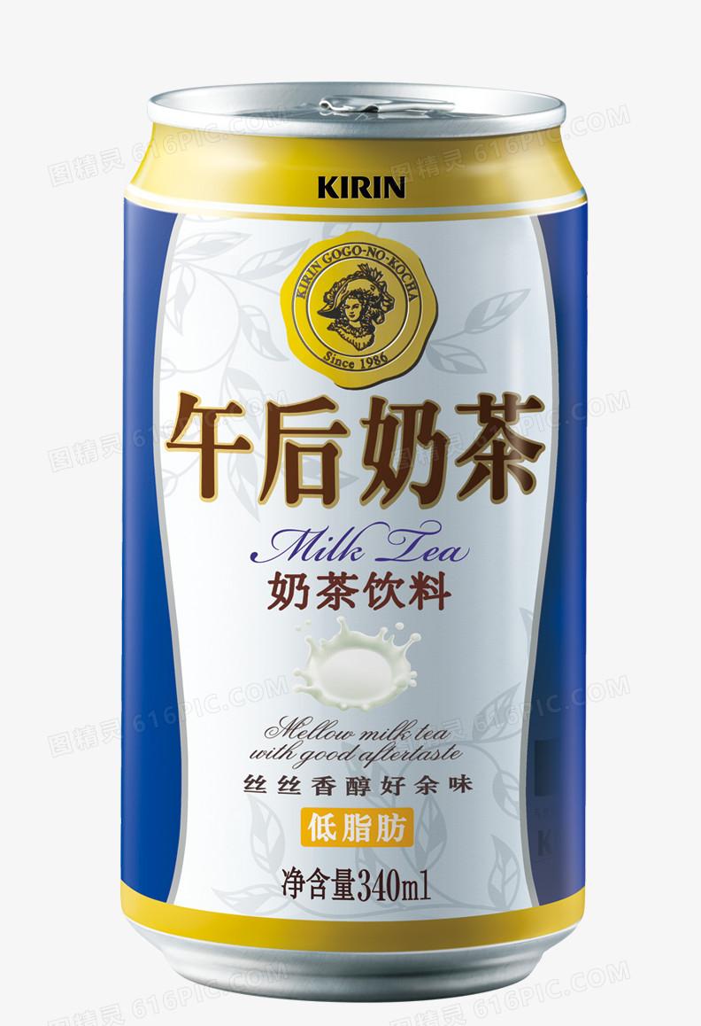 手绘素材饮料矢量图 奶茶饮品
