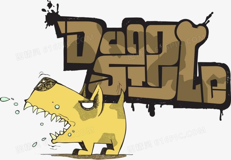 小狗狗 狗狗