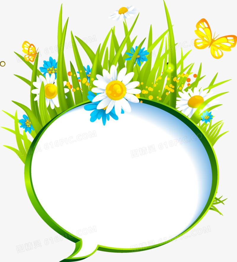 立体气泡对话框图片免费下载_高清png素材_图精灵