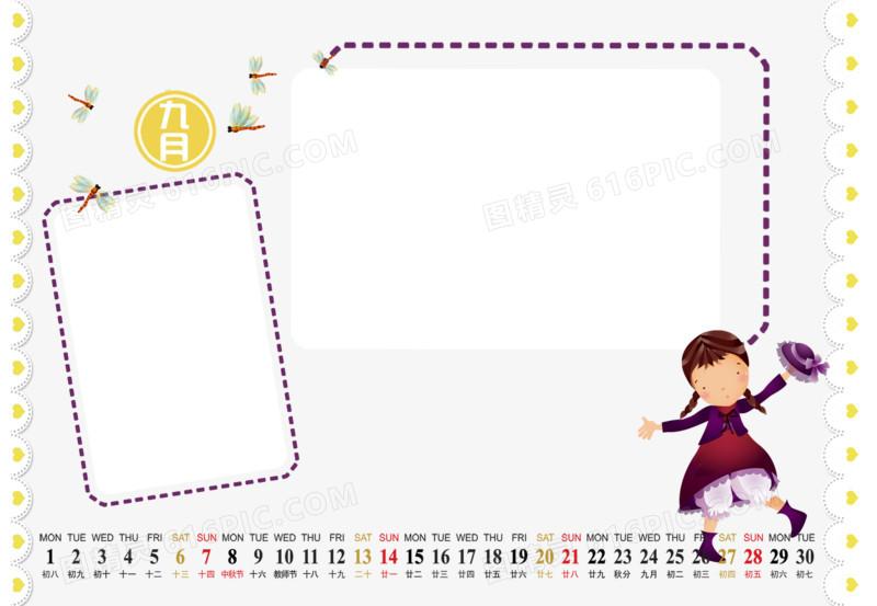 ppt 背景 背景图片 边框 模板 设计 素材 相框 800_553