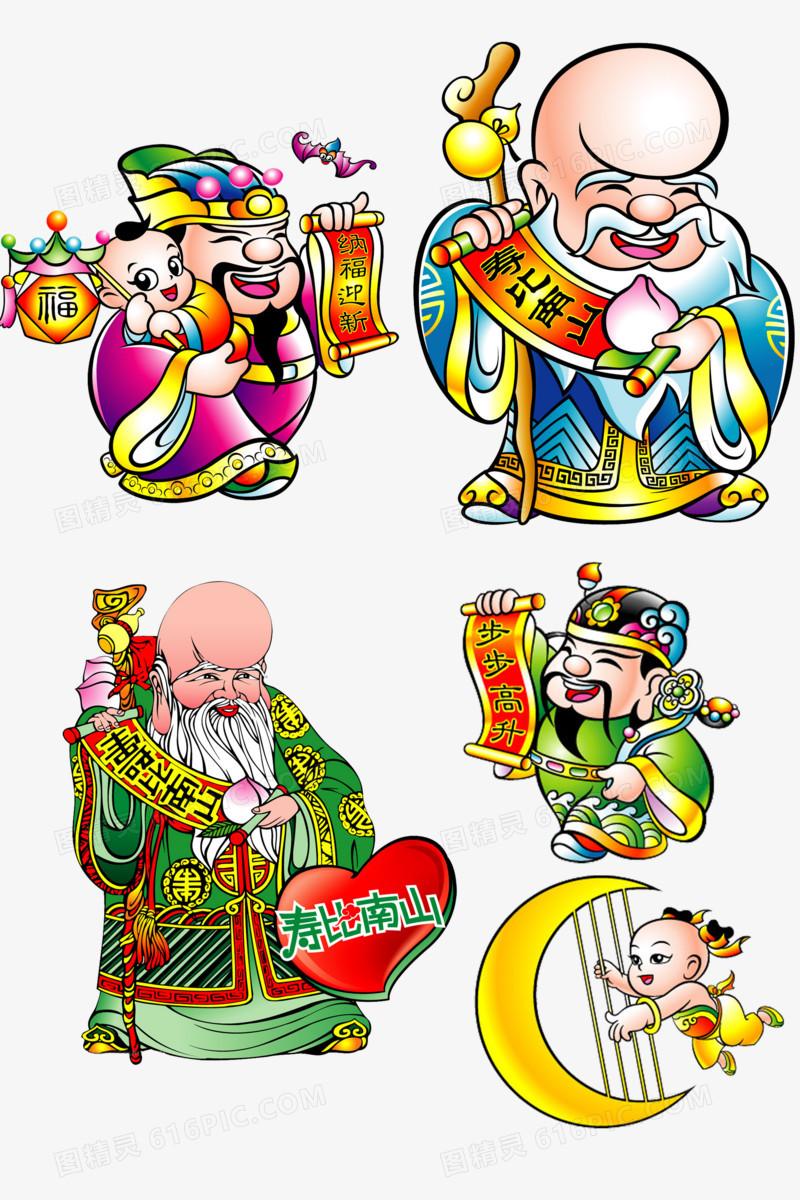 卡通版福禄寿图片免费下载_高清png素材_图精灵