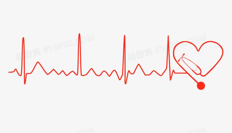 心形装饰心跳线图片免费下载_高清png素材_图精灵