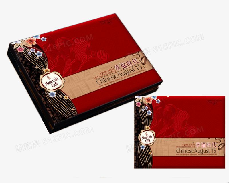 月饼礼盒图片免费下载_高清png素材_图精灵
