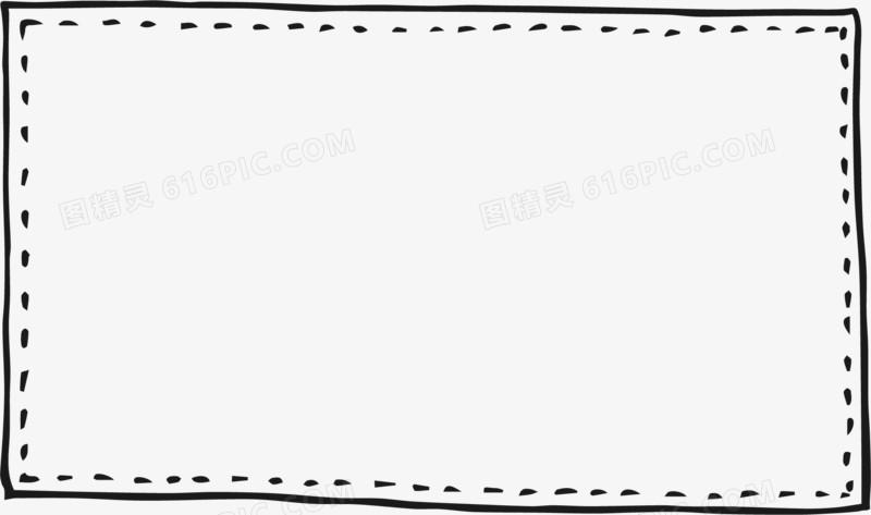 虚线实线手绘边框图片免费下载_高清png素材_图精灵