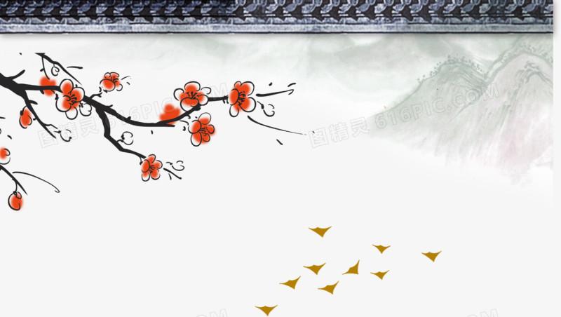 古风青砖屋檐梅花装饰边框图片免费下载_高清png素材