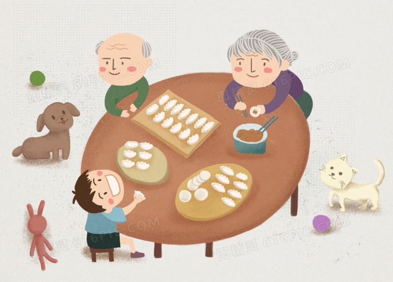 卡通手绘插画全家包饺子吃