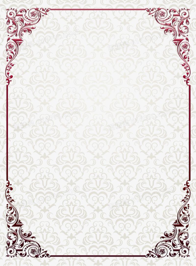 复古欧式花纹边框图片免费下载_高清png素材_图精灵