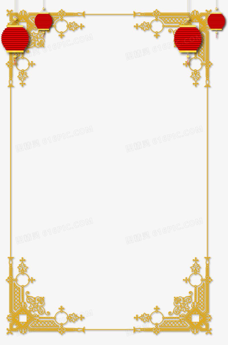 传统中国风边框装饰
