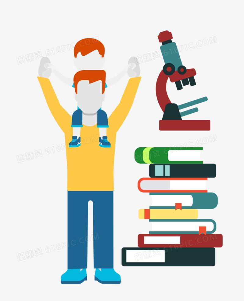 矢量亲子教育家庭教育图案图片免费下载_高清png素材