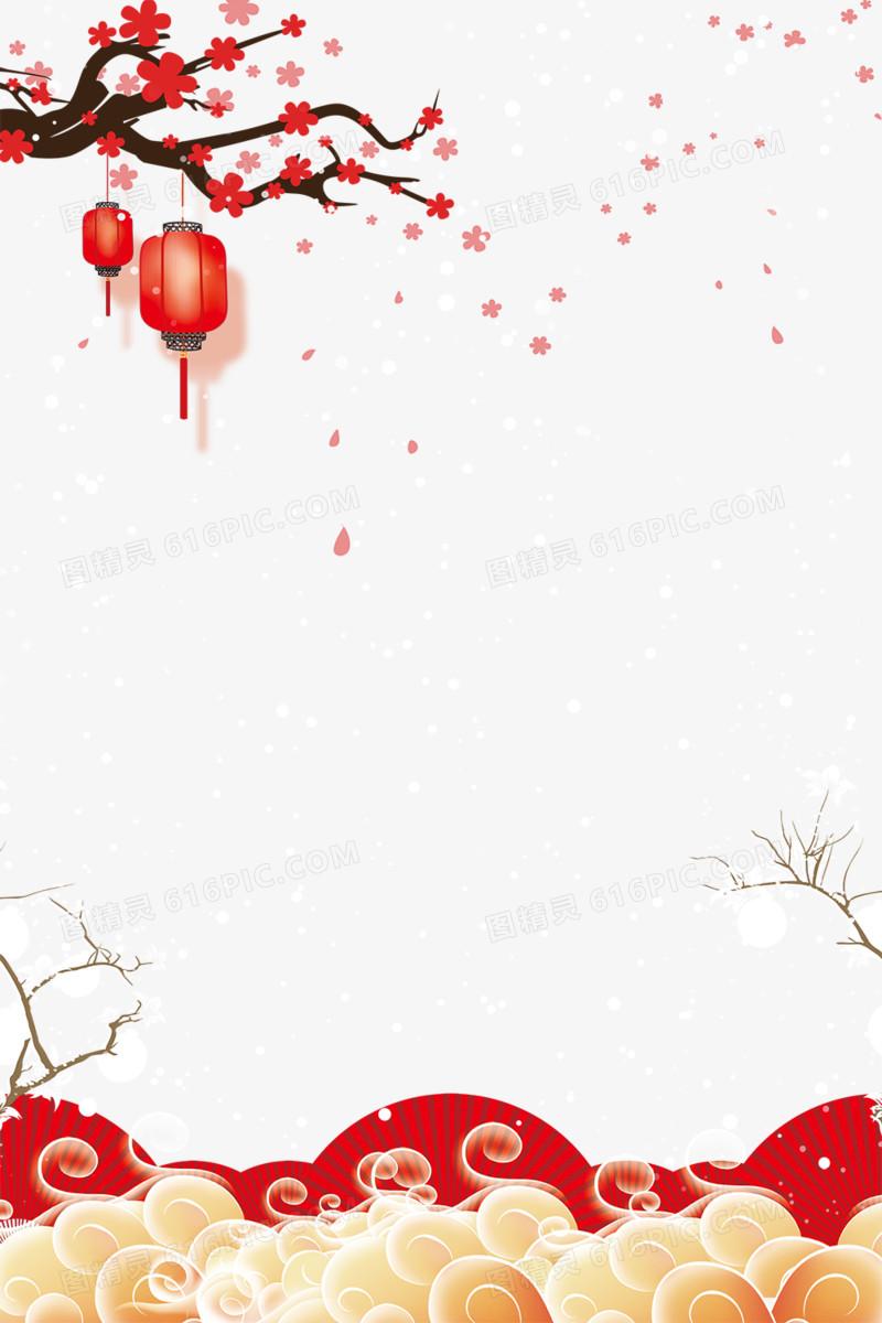 手绘新年喜庆2018年 图精灵为您提供春节灯笼祥云与梅花分层边框免费