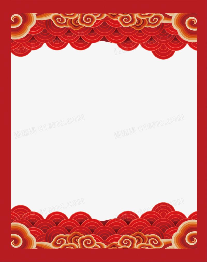 红色中国风新年祥云边框图片免费下载_高清png素材_图