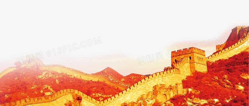 万里长城图片免费下载_高清png素材_图精灵