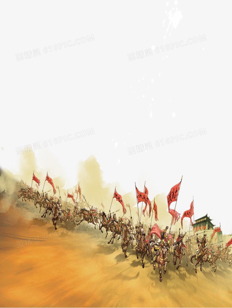 古代的战争图片免费下载_高清png素材_图精灵