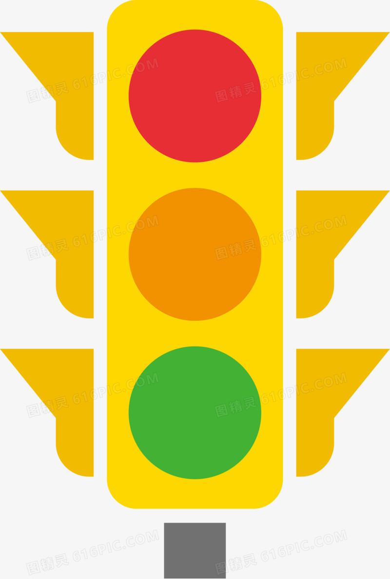 黄色扁平化红路灯矢量图