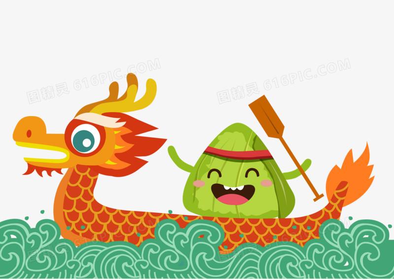 端午龙舟粽子矢量手绘图图片免费下载_高清png素材_图
