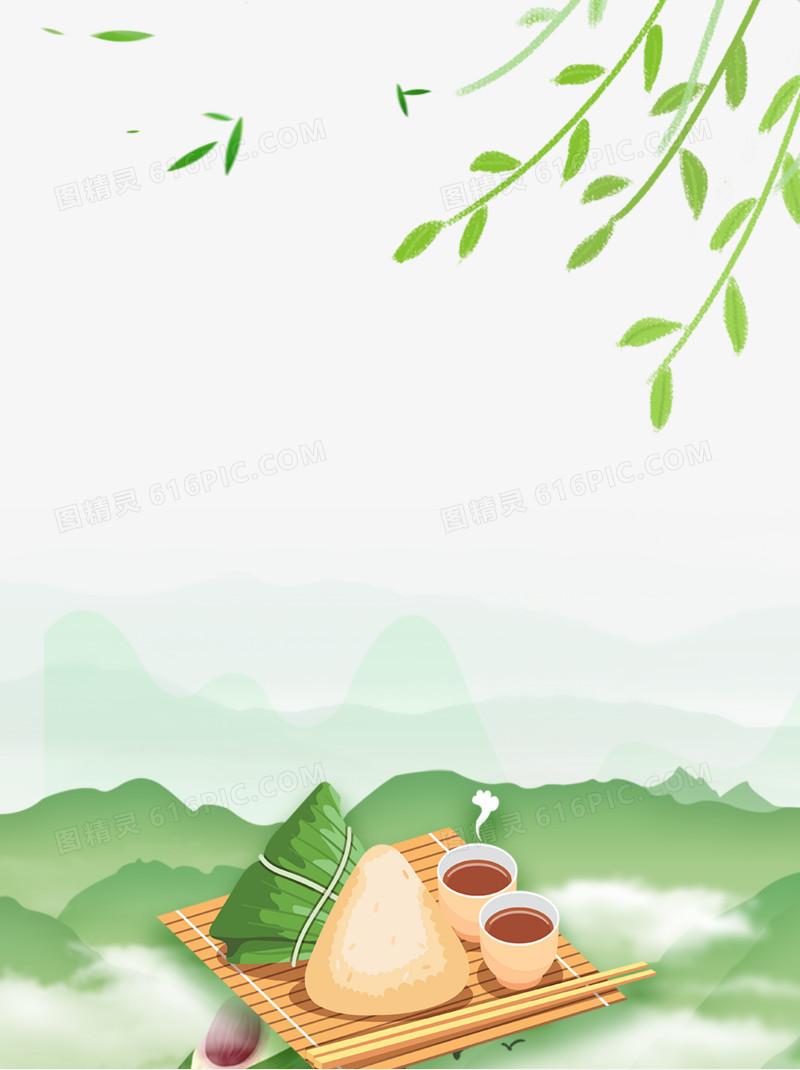 端午佳节粽子促销海报边框图片免费下载_高清png素材